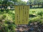 船岡町 ホタルの宿草刈り作業