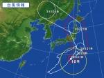 160828 taifuu2
