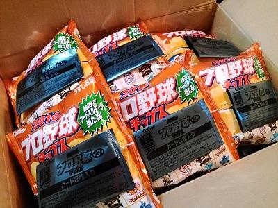 プロ野球チップス - calbee.co.jp