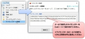 input_PremiumLicense.jpg