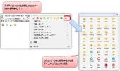 react_icon.jpg
