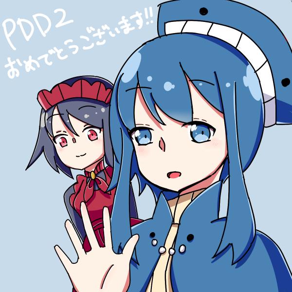 pdd2ki_compressed.png
