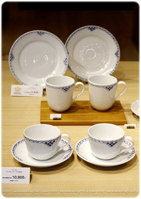sayomaru16-900.jpg