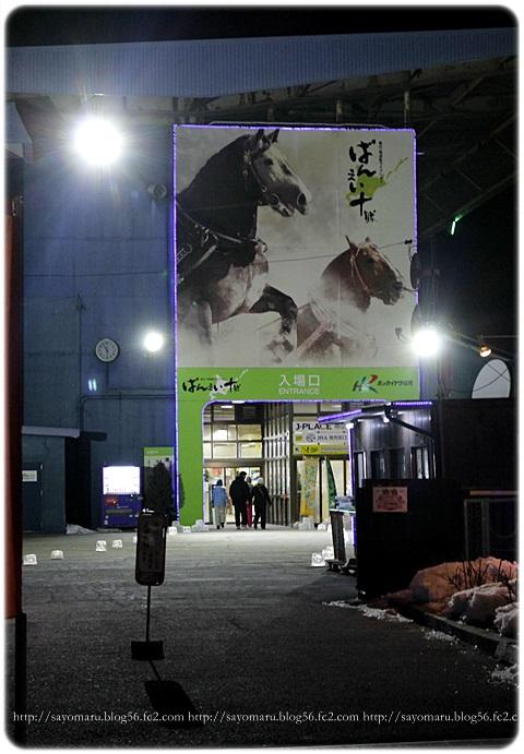sayomaru16-923.jpg