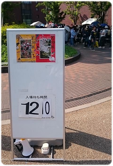 sayomaru17-125.jpg