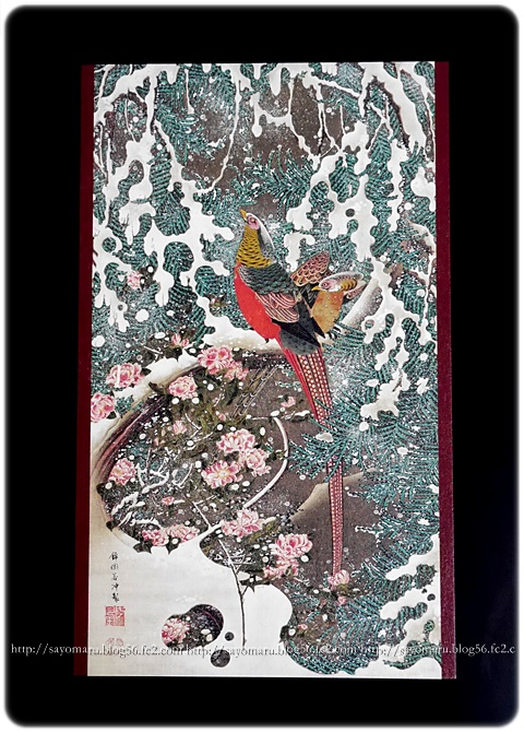 sayomaru17-135.jpg
