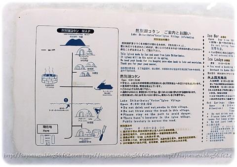 sayomaru17-15.jpg