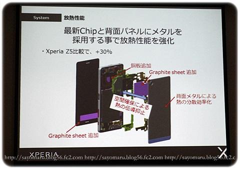 sayomaru17-177.jpg