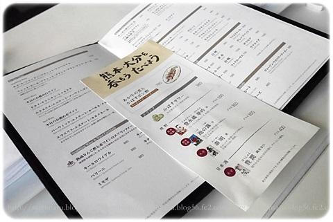 sayomaru17-306.jpg