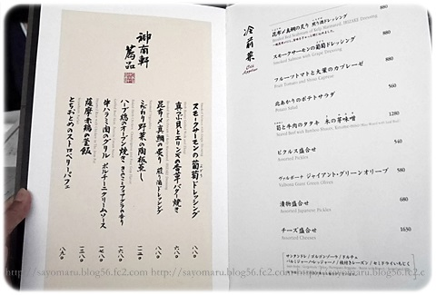 sayomaru17-307.jpg