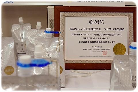 sayomaru17-320.jpg