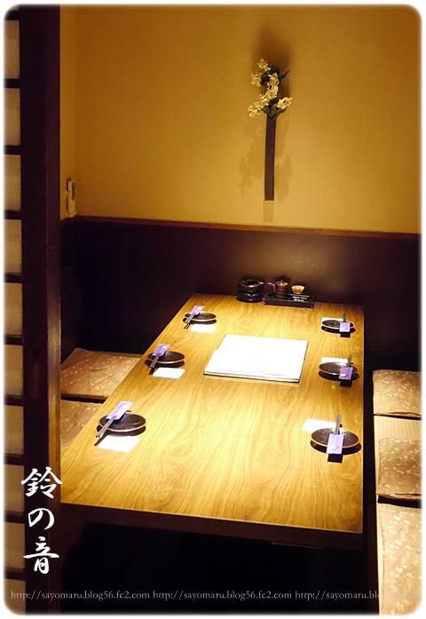 sayomaru17-356.jpg