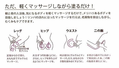 sayomaru17-387.jpg