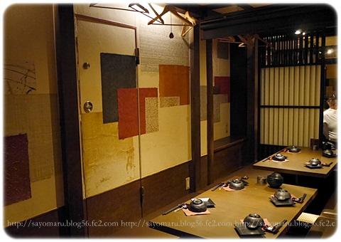 sayomaru17-402.jpg