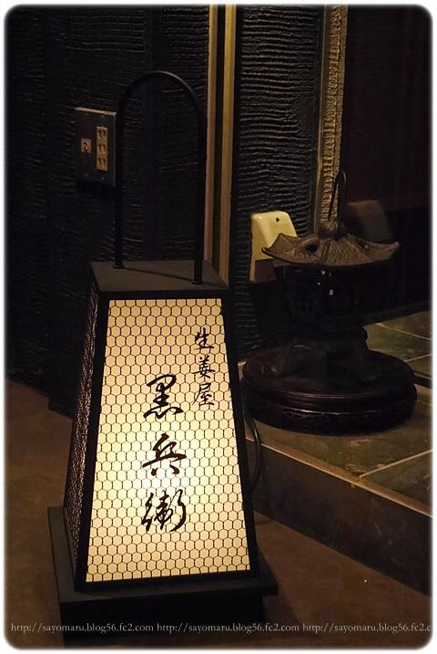 sayomaru17-457.jpg