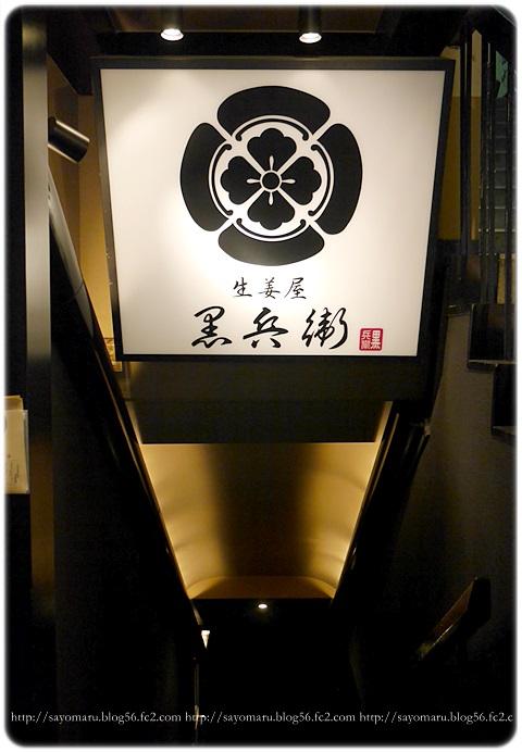 sayomaru17-498.jpg