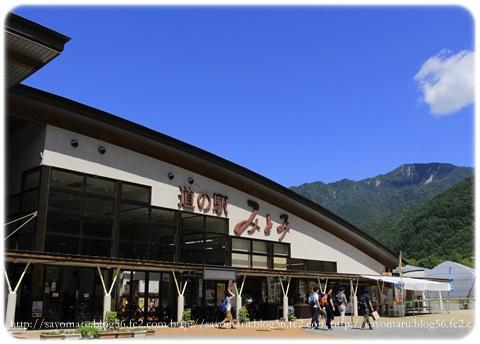 sayomaru17-532.jpg