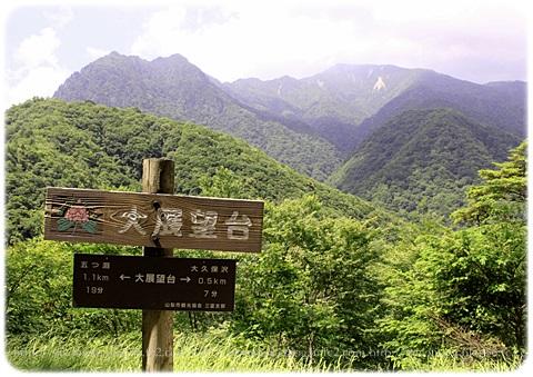 sayomaru17-596.jpg