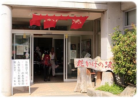 sayomaru17-597.jpg