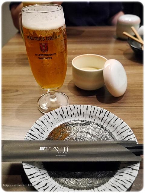 sayomaru17-606.jpg