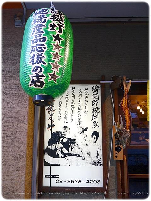 sayomaru17-671.jpg