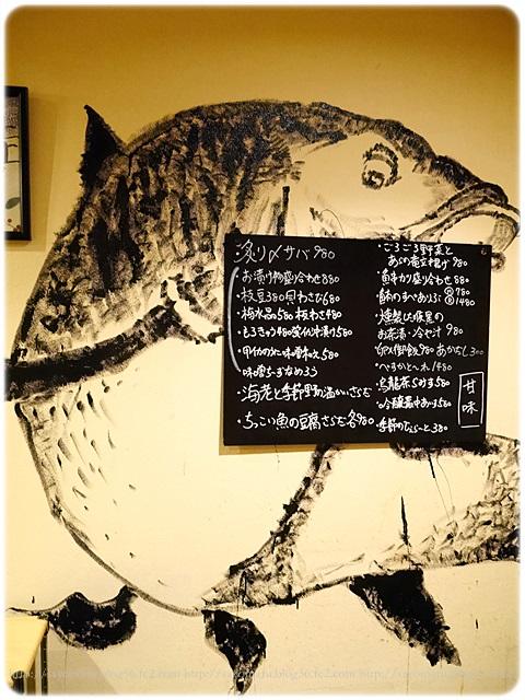 sayomaru17-672.jpg
