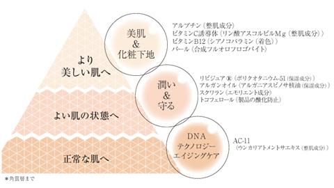 sayomaru17-747.jpg