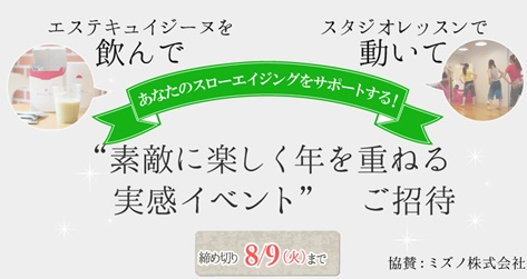 sayomaru17-779.jpg