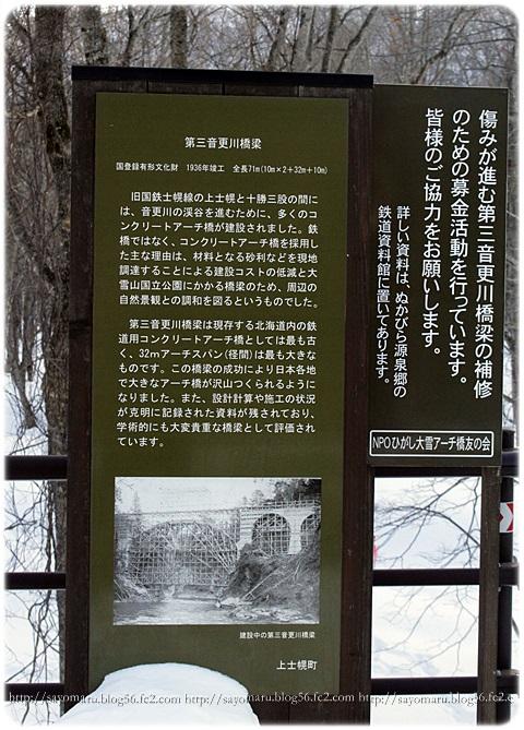 sayomaru17-80.jpg