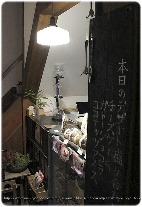sayomaru17-88.jpg