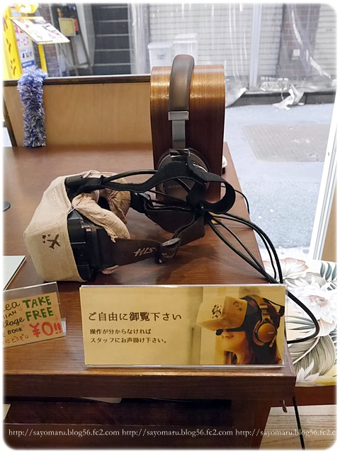 sayomaru17-898.jpg