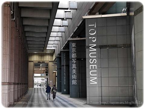 sayomaru17-960.jpg