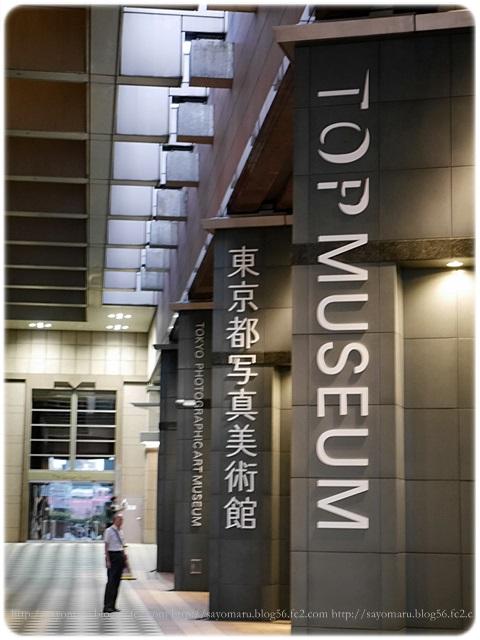 sayomaru17-968.jpg