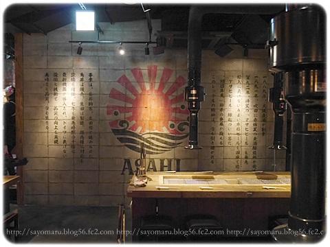 sayomaru18-106.jpg