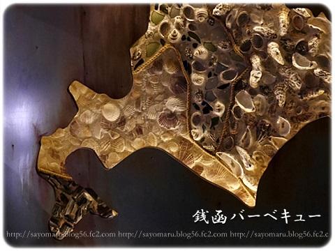 sayomaru18-109.jpg