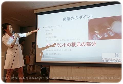 sayomaru18-215.jpg