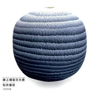 sayomaru18-229.jpg