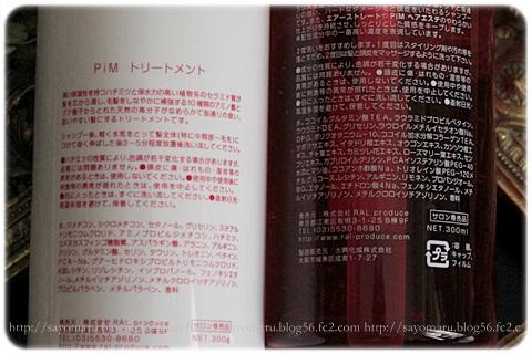 sayomaru18-239.jpg