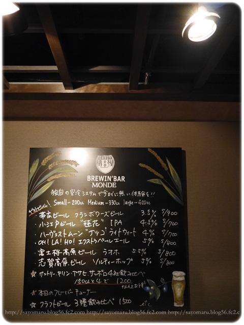 sayomaru18-244.jpg