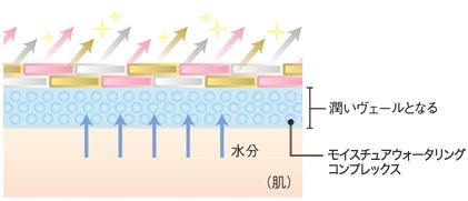 sayomaru18-37.jpg