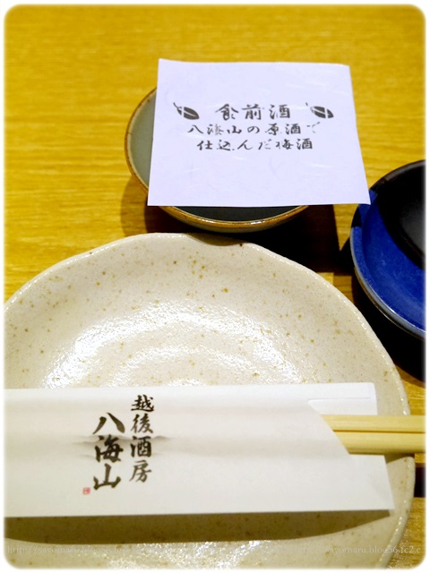 sayomaru18-43.jpg