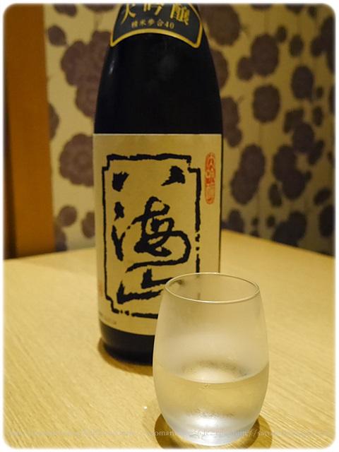 sayomaru18-51.jpg