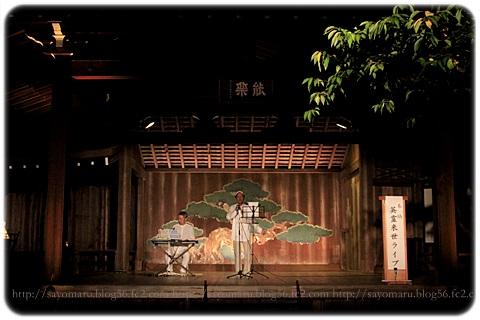 sayomaru18-86.jpg
