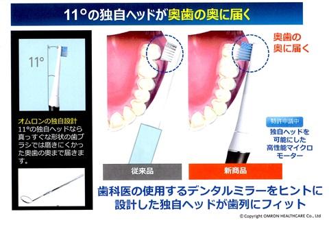 sayomaru18-99.jpg