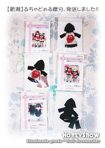 【るちゃどぉる様 4月分】 発送しました! 武装神姫、オビツ11(オビツろいど)、ピコニーモ(アサルトリリィ、LilFairy)、キューポッシュ
