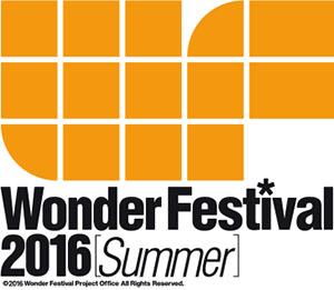 【ワンダーフェスティバル2016夏】参加します!! 【HoneySnow】 6-04-08 ワンフェス 武装神姫 オビツ11