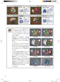 Sample1-2.jpg