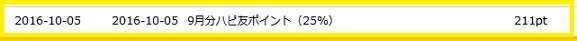 hptomosyo20169.jpg