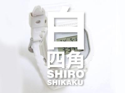 kinashicycle-g-shock.jpg