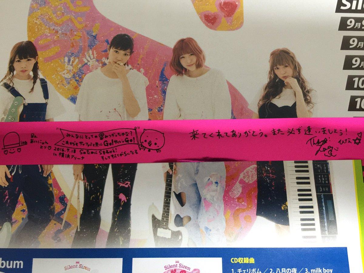 20160719_12.jpg